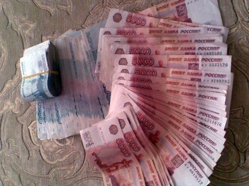 Приметы и правила связанные с деньгами ч