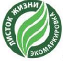 экомаркировка